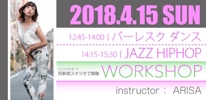 https://www.spiral-shinjuku.com/workshop