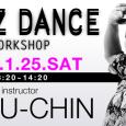 JAZZ DANCE ワークショップ開催!!