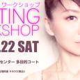 2月22日スケーティング ワークショップ開催!!