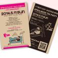 SPIRALMODE TEA PARTY ~10th anniversary~  発表会 開催決定!!