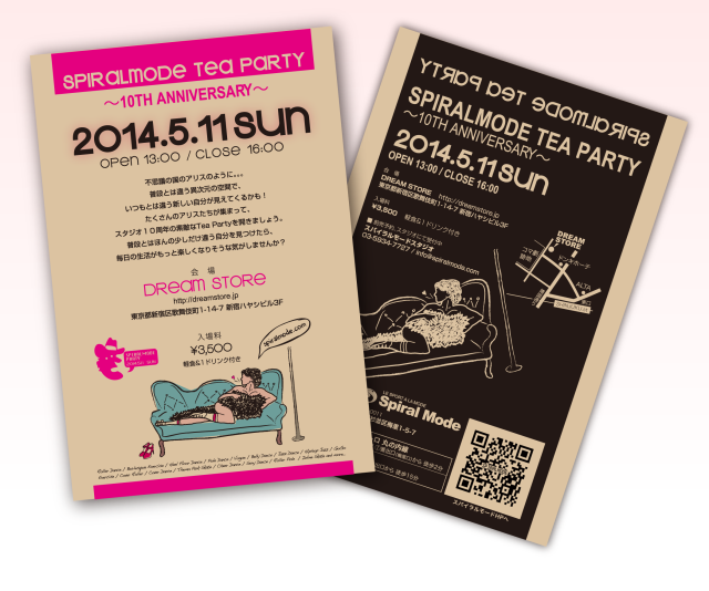 『 SPIRAL MODE PARTY〜発表会〜 』の タイムテーブル発表!!