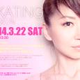 3月22日屋外スケーティングレッスン開催!!