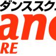 『Dance SQUARE Vol.05』にローラーダンスエクササイズと インストラクターのMAKIKOが紹介されました