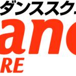 『Dance SQUARE Vol.09』に紹介されました。