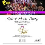 2015年6月14日SPIRAL MODE PARTY ~発表会~開催のお知らせ