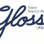 『Tokyo Beauty-Media gloss』でスタジオが紹介されました。