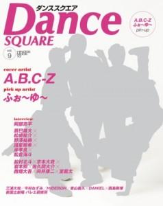 dance09_001hy_mask_on-330x416