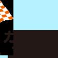 日本テレビ【カラダWEEK】に飯塚万希子が出演しました。