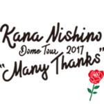 西野カナさん『ドームツアー2017』に出演しました。