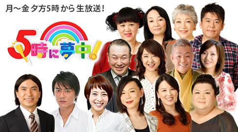 TOKYO MX『5時に夢中!』でローラーダンスクラスが紹介されました。