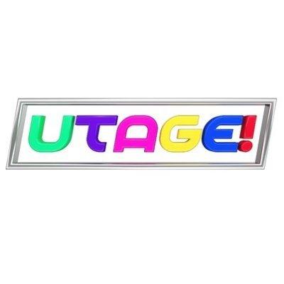 『UTAGE!』出演貴水博之さんのローラースケート指導をさせていただきました。